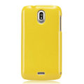Nillkin Colorful Hard Cases Skin Covers for Coolpad 8180 - Yellow