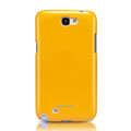 Nillkin Colorful Hard Cases Skin Covers for Samsung N7100 GALAXY Note2 - Yellow