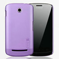 Nillkin Super Matte Hard Cases Skin Covers for Coolpad 5860 - Purple