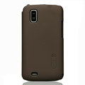 Nillkin Super Matte Hard Cases Skin Covers for Coolpad 8150 - Brown