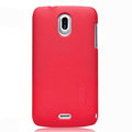 Nillkin Super Matte Hard Cases Skin Covers for Coolpad 8180 - Rose