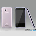 Nillkin Super Matte Rainbow Cases Skin Covers for Coolpad 5855 - White