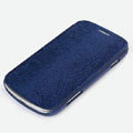 ROCK Texture Series Side Flip leather Cases Holster Skin for Samsung S7562 Galaxy S Duos - Deep Blue