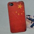 Retro China flag Hard Back Cases Covers for iPhone 4G/4GS - Red