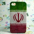 Retro Iran flag Hard Back Cases Covers for iPhone 4G/4GS