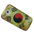 Retro Korea flag Hard Back Cases Covers for Samsung Galaxy SIII S3 I9300 I9308 I939 I535