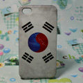 Retro Korea flag Hard Back Cases Covers for iPhone 4G/4GS