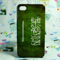 Retro Saudi Arabia flag Hard Back Cases Covers for iPhone 4G/4GS