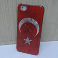 Retro Turkey flag Hard Back Cases Covers Skin for iPhone 5
