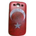 Retro Turkey flag Hard Back Cases Covers for Samsung Galaxy SIII S3 I9300 I9308 I939 I535