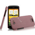 IMAK Cowboy Shell Quicksand Hard Cases Covers for HTC One S Ville Z520E - Purple