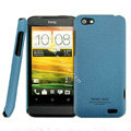 IMAK Cowboy Shell Quicksand Hard Cases Covers for HTC One V Primo T320e - Blue