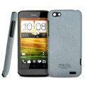IMAK Cowboy Shell Quicksand Hard Cases Covers for HTC One V Primo T320e - Gray