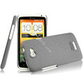 IMAK Cowboy Shell Quicksand Hard Cases Covers for HTC One X Superme Edge S720E G23 - Gray