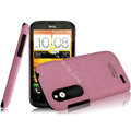 IMAK Cowboy Shell Quicksand Hard Cases Covers for HTC T328W Desire V - Purple
