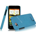 IMAK Cowboy Shell Quicksand Hard Cases Covers for HTC T328d Desire VC - Blue