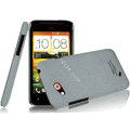 IMAK Cowboy Shell Quicksand Hard Cases Covers for HTC T328d Desire VC - Gray