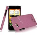 IMAK Cowboy Shell Quicksand Hard Cases Covers for HTC T328d Desire VC - Purple