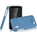 IMAK Cowboy Shell Quicksand Hard Cases Covers for HTC T328t Desire VT - Blue