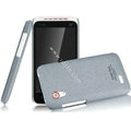 IMAK Cowboy Shell Quicksand Hard Cases Covers for HTC T328t Desire VT - Gray