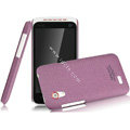IMAK Cowboy Shell Quicksand Hard Cases Covers for HTC T328t Desire VT - Purple