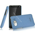 IMAK Cowboy Shell Quicksand Hard Cases Covers for HTC T9199 - Blue