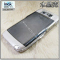 IMAK Crystal Cases Hard Covers for Nokia E71 - White