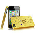 IMAK Libra Constellation Color Covers Hard Cases for iPhone 4G\4S - Golden