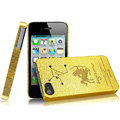 IMAK Sagittarius Constellation Color Covers Hard Cases for iPhone 4G\4S - Golden
