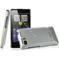 IMAK Titanium Color Covers Hard Cases for HTC Raider 4G X710E G19 - Silver