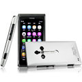 IMAK Titanium Color Covers Hard Cases for Nokia N9 - Silver