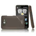 IMAK Ultrathin Color Covers Hard Cases for HTC Leo T8585 T8588 Touch HD2 - Brown