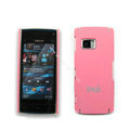 IMAK Ultrathin Color Covers Hard Cases for Nokia X6 - Pink
