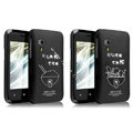 IMAK Ultrathin Lovers shell Hard Cases for Gionee C600 - Black