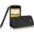 IMAK Ultrathin Matte Color Covers Hard Cases for HTC One S Ville Z520E - Black
