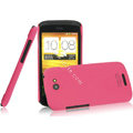IMAK Ultrathin Matte Color Covers Hard Cases for HTC One S Ville Z520E - Rose
