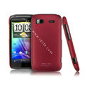 IMAK Ultrathin Matte Color Covers Hard Cases for HTC Pyramid Sensation 4G G14 Z710e - Red