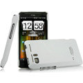 IMAK Ultrathin Matte Color Covers Hard Cases for HTC Raider 4G X710E G19 - White