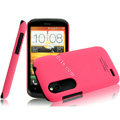 IMAK Ultrathin Matte Color Covers Hard Cases for HTC T328W Desire V - Rose