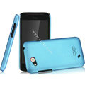 IMAK Ultrathin Matte Color Covers Hard Cases for HTC T328d Desire VC - Blue