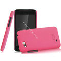 IMAK Ultrathin Matte Color Covers Hard Cases for HTC T328d Desire VC - Rose