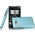 IMAK Ultrathin Matte Color Covers Hard Cases for HTC T9199 - Blue
