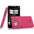 IMAK Ultrathin Matte Color Covers Hard Cases for HTC T9199 - Rose