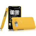 IMAK Ultrathin Matte Color Covers Hard Cases for HTC T9199 - Yellow