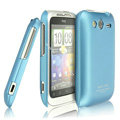IMAK Ultrathin Matte Color Covers Hard Cases for HTC Wildfire S A510e G13 - Blue