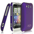 IMAK Ultrathin Matte Color Covers Hard Cases for HTC Wildfire S A510e G13 - Purple