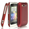 IMAK Ultrathin Matte Color Covers Hard Cases for HTC Wildfire S A510e G13 - Red