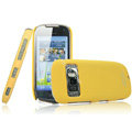 IMAK Ultrathin Matte Color Covers Hard Cases for Nokia C7 - Yellow