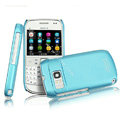 IMAK Ultrathin Matte Color Covers Hard Cases for Nokia E6 - Blue