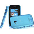 IMAK Ultrathin Matte Color Covers Hard Cases for Nokia Lumia 610 - Blue